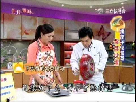 阿基師食譜 紫菜吻仔魚湯食譜   FunnyCat.TV