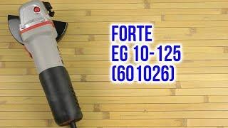 Розпакування Forte EG 10-125 601026