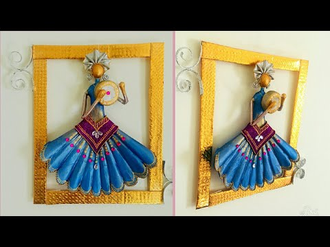 DIY- Wall Decor Idea | Unique Craft | Low Budget Craft | Handmade | By Punekar Sneha