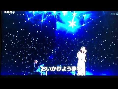 見上げてごらん夜の星を 大島花子 kayou