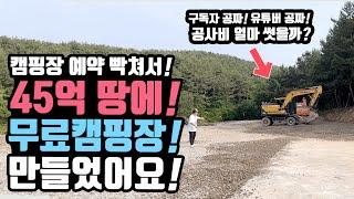 캠핑 오토캠핑장 예약 …