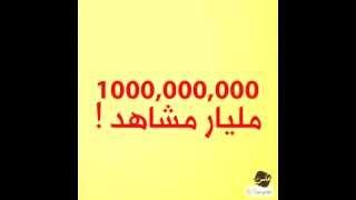 اما حسنات جاريه او سيئات جاريه .. الخيار لك !! YouTube