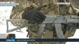 Інженери представили зразки нової української зброї