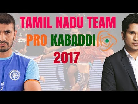 Tamil Nadu Team Pro Kabaddi 2017