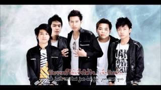 Black Eyes Jao Mun Gao ເຈົ້າມັນເກົ່າ Lao Rock 2011