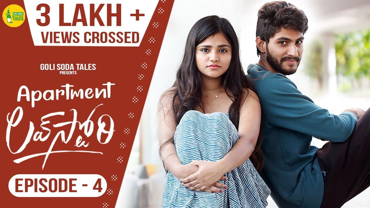 Download Apartment Love Story | Episode - 4 | Cute Love Story | Latest Telugu WebSeries 2021| Goli Soda Tales