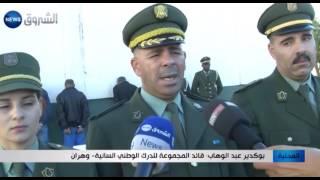 وهران: الدرك يوقف 4 أشخاص قاموا بقتل رعية إفريقي بالسانيا