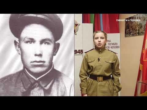 Диана Костюк о подвиге Героя Советского Союза Алексея Андреевича Соснова.