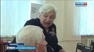 В библиотеке им. Халимат Байрамуковой прошел день информации о победе в Великой Отечественной Войне