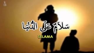 سلام على الدنيا Mp3