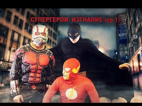 Лучшие русские и зарубежные сериалы смотреть онлайн