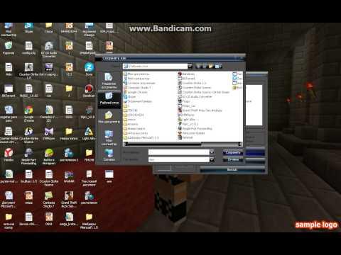 bandicam 2013-04-14 16-10-01-250
