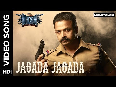 Jagada Jagada (Official Video Song) | IDI...