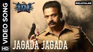 Download Hindi Video Songs - Jagada Jagada (Official Video Song) | IDI (Malayalam Movie) | Jayasurya