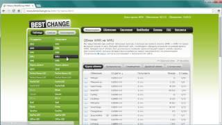 Как обменять вебмани WMR на WMU?(Обмен WMR на WMU: http://www.bestchange.ru/wmr-to-wmu.html., 2014-05-10T17:58:54.000Z)