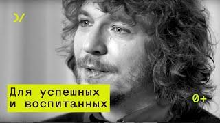 О гражданском обществе – Александр Бикбов