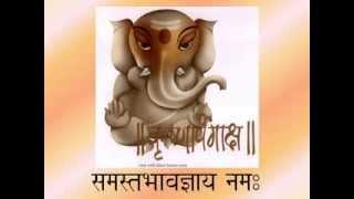 Ganesh 108 namavali
