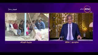 مساء dmc - أحد سكان جزيرة الوراق : الرئيس السيسي اعتذر لأهالي الجزيرة على تدخل الشرطة فيها