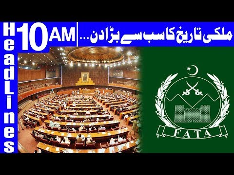 FATA Reforms Bill To Be Tabled In NA Today...