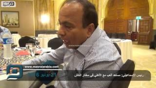 مصر العربية | رئيس الإسماعيلي: مستعد ألعب مع الأهلي في مختار التتش