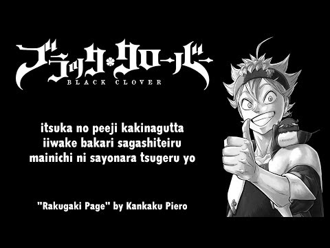 Black Clover  Opening 6 Full『Rakugaki Page』by Kankaku Piero | Lyrics