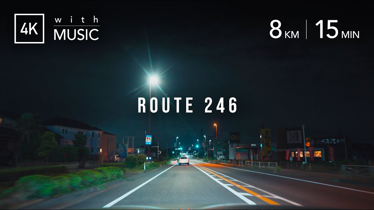 夜の国道246号 伊勢原〜厚木をドライブ [4K] KANAGAWA NIGHT DRIVE 2021 / Suburbs of Tokyo