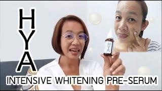 อายุ 40 แล้วไม่คิดว่าผิวหน้าจะดีขึ้นได้ขนาดนี้ Hya Intensive Whitening Pre-Serum