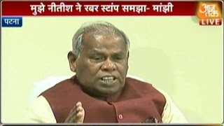 Nitish did a mistake by considering me rubber stamp: Manjhi
