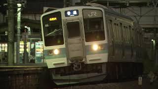 JR 上野原駅 20201129