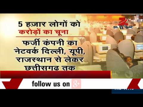 Fake call centres busted in West Delhi