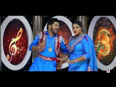 New Punjabi Song