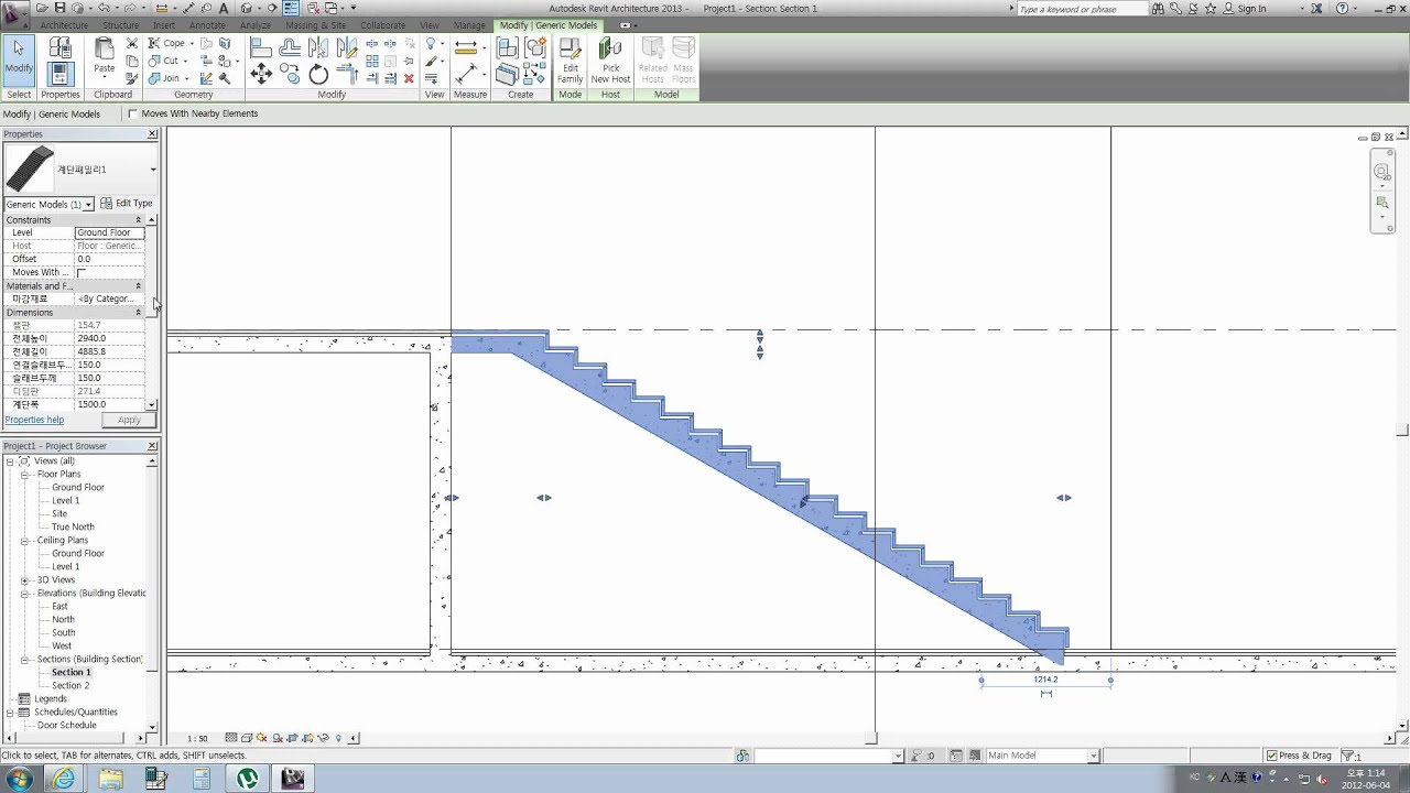 Revit Tips A Stair Family That Can Be Joined With Walls