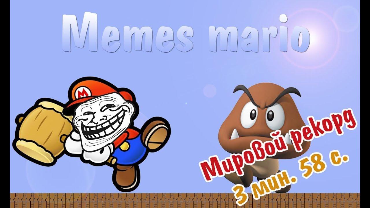 mario memes
