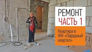 видео Керамическая плитка производства Bayker в Санкт-Петербурге