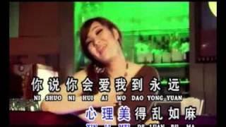 Huang Jia Mei 黄家美~我爱的男人变了心 Wo Ai De Nan Ren Bian Le Xin ~ Karaoke - Mandarin