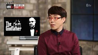 [이동진, 김중혁의 영화당 #25] 위대한 걸작, &#…