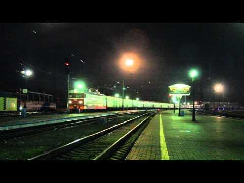…Белье целом поезд с канска до новосибирска всего