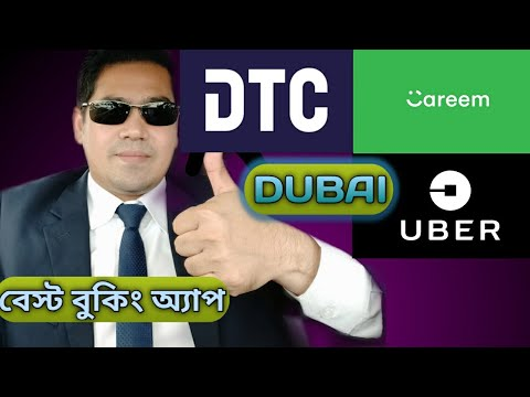 Online Visa Check Sharjah - Dubai - Abu dhabi 2020 from YouTube · Duration:  4 minutes 48 seconds