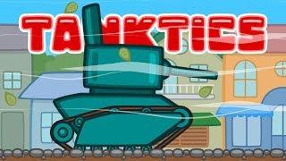 Французский картон | Мультики про танки | Танкости #6