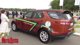Вокруг света за 70 дней на Land Rover. Старт в Москве.