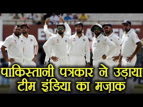 India vs South Africa 1st Test: Team India gets trolled by Pakistani Journalist | वनइंडिया हिंदी