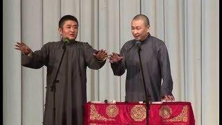 陕北青曲社——苗阜王声相声秀1