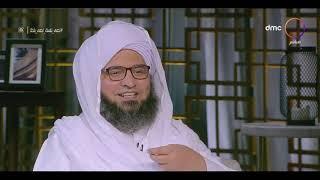 مساء dmc - الحبيب علي الجفري يشرح: لماذا سمي يوم التروية بهذا الإسم؟