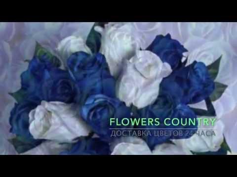 Заказав букет из синих роз в нашем магазине, вы сможете идеально совместить два ключевых фактора: цена и качество, а также очень немаловажный аспект – доброжелательность к клиенту. Если вы ищите, где купить недорого в москве розы синего цвета, то мы с радостью предоставим вам наши.