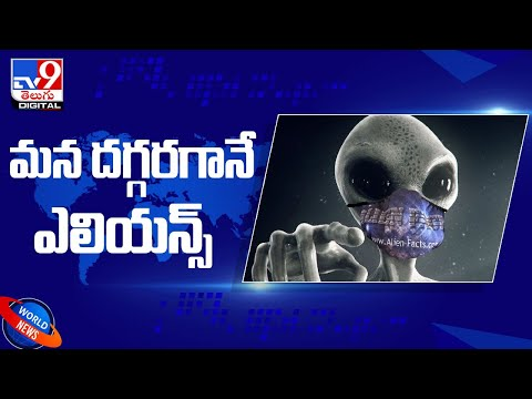 Aliens spotted - Saturn's moon shows signs of alien life - TV9