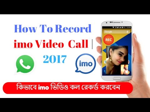 Imo Call Recording App | Imo Video Call Recorder Hot Apps | How To Record imo Video  Call | 2017