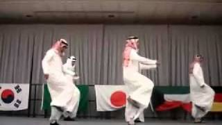 Saudi Students Dancing Samba   Weber state University   USA
