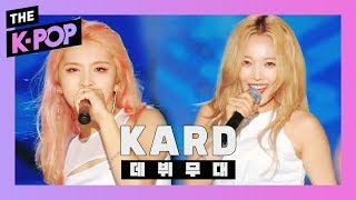 [The Debut Stage] KARD, Hola Hola