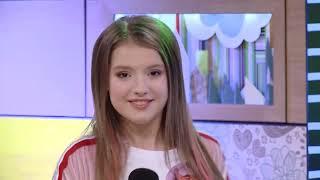 С добрым утром, малыши! - Гостевая - Анна Филипчук - Детское Евровидение 2018