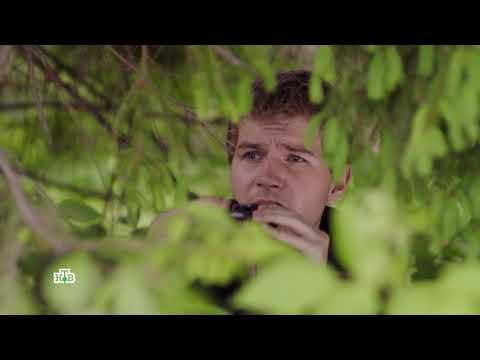 Официальный трейлер сериала «Горячая точка» (НТВ, 2020)